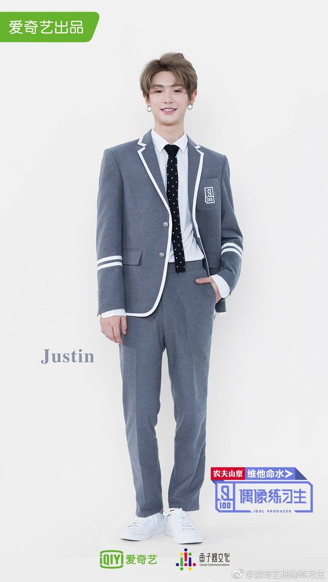 Produce 101 China | vest trong 2019
