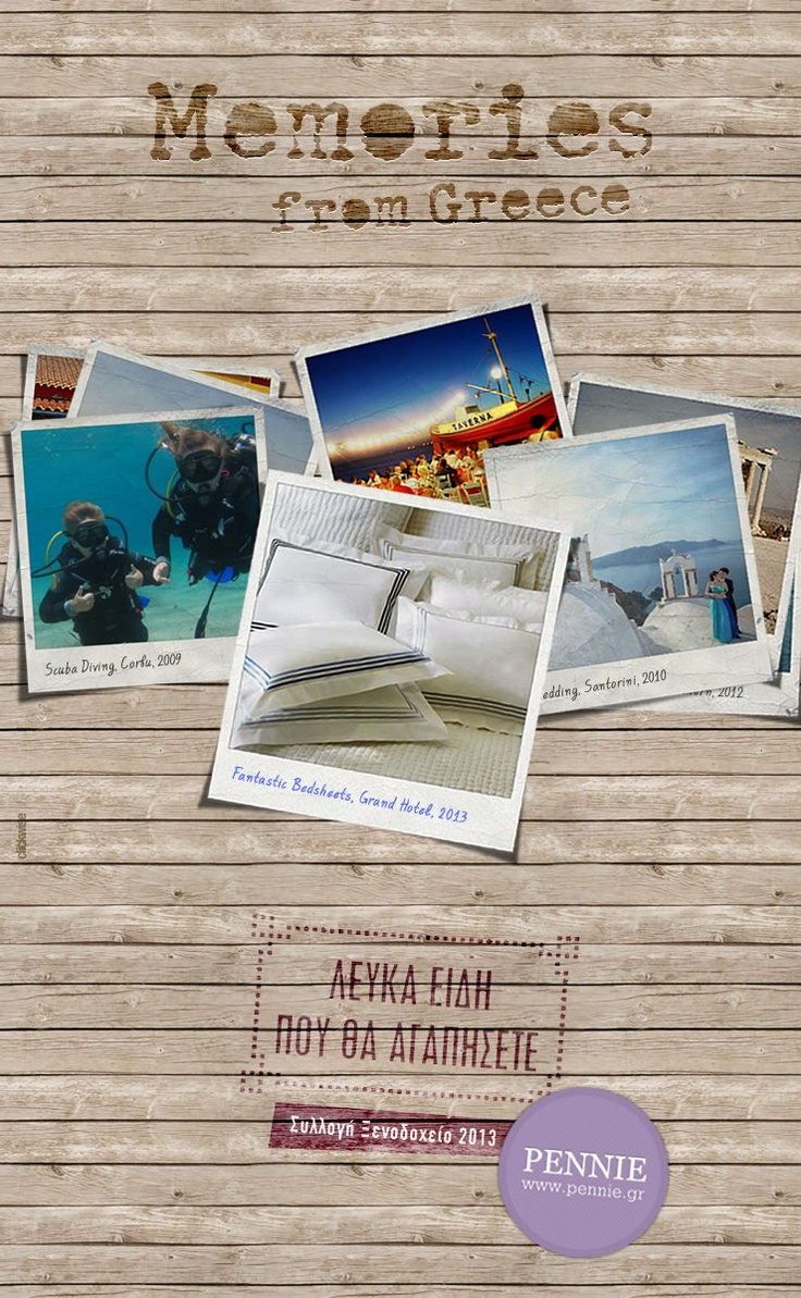 My Greek memories by pennie.gr hotel collection