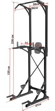 Power Tower Dip Station with Pull up Bar Leco-IT Home: Dip Stands - Amazon Canada