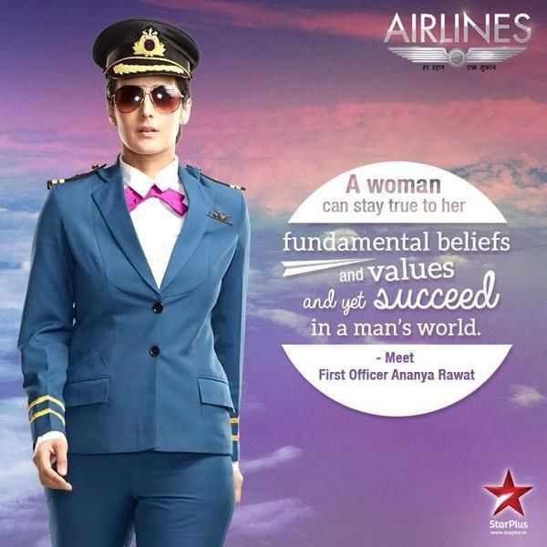 Get ready to Star Plus's newest women based daily soap. Story shows how an ambitious woman aspires to be a successful commercial pilot, and steps into a world dominated by men.