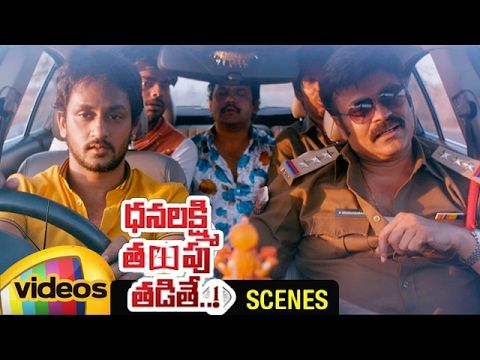 Naga Babu Funny Comedy Scene in this scene from Dhanalakshmi Thalupu Thadithe Telugu Full Movie co-ft, Dhanraj, Sreemukhi, Sindhu Tolani, Manoj nandam, Randir, Thagubotu Ramesh, Vijay Sai among others. Subscribe to Mango Videos for more super hit Telugu full HD movies : https://www.youtube.com/mangoVideos.   #Naga Babu Funny Comedy Scene | Dhanalakshmi Thalupu Thadithe Telugu Movie Scenes | Sreemukhi