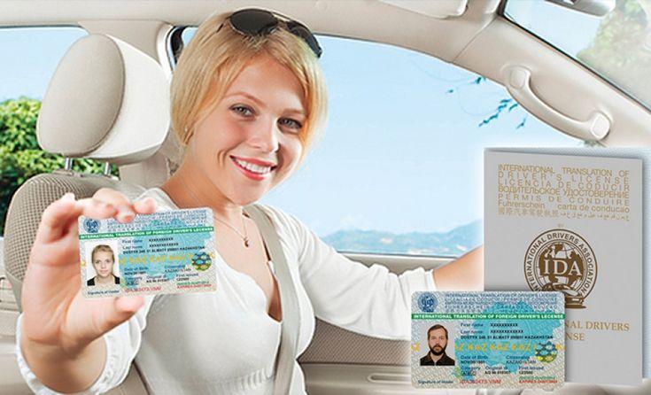водительское удостоверение международного образца