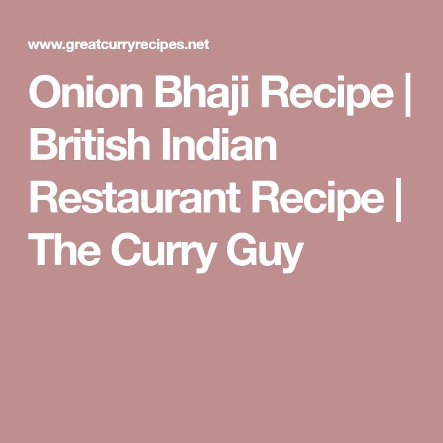 Onion Bhaji Recipe | British Indian Restaurant Recipe | The Curry Guy