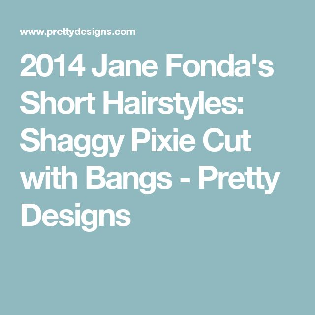 2014 Jane Fonda's Short Hairstyles: Shaggy Pixie Cut with Bangs - Pretty Designs