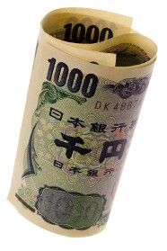 Japanese Yen Mixed After Release of Inflation Data