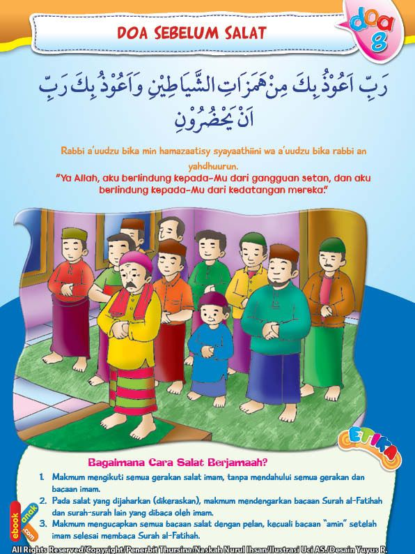 download-gratis-ebook-101-doa-harian-anak-saleh-doa-dan-adab-sebelum-shalat.jpg (596×794)
