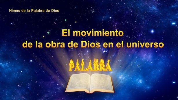 EL MOVIMIENTO DE LA OBRA DE DIOS EN EL UNIVERSO -- La gente en la tierra se entregará a Dios, sumisos como ángeles, sin deseos de oponerse o rebelarse; por todo el mundo esta es la obra de Dios. (Uiu… ... #IglesiadeDiosTodopoderoso #Himno #Alabanza #Música #Danza #Canción #Dios #Compartir #Musical