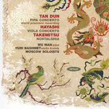 Tan Dun: Pipa Concerto; Hayashi: Viola Concerto; Takemitsu: Nostalghia [CD], 13440206