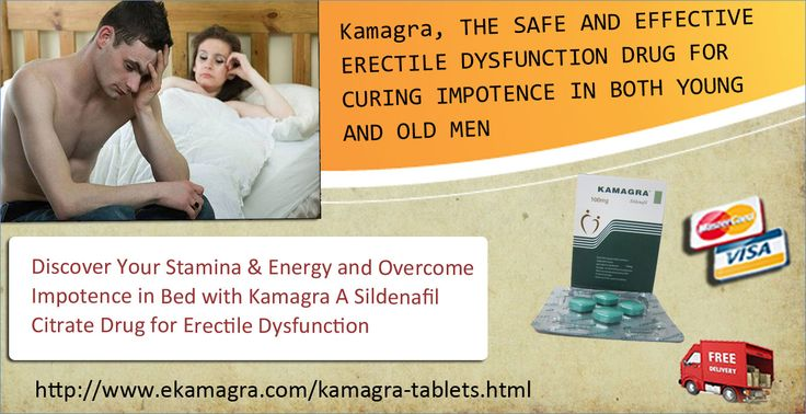 Kamagra UK is online big selling male impotence oral erectile tablets , the generic kamagra 100mg is alternative of cheap generic Viagra tablets  , both are effective oral drug for curbing impotency in male. Nowadays, it is being used by large number of persons suffering from the problem of impotency since it offers long lasting effect in the matter of erection