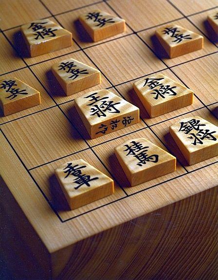 Japanese board game, Shogi 将棋