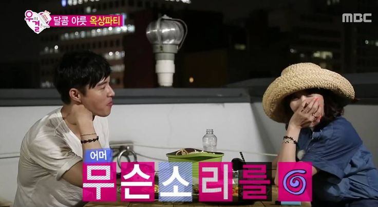 Oh Min Suk asks Kang Ye Won if she wants a kiss on 'We Got Married' | http://www.allkpop.com/article/2015/08/oh-min-suk-asks-kang-ye-won-if-she-wants-a-kiss-on-we-got-married