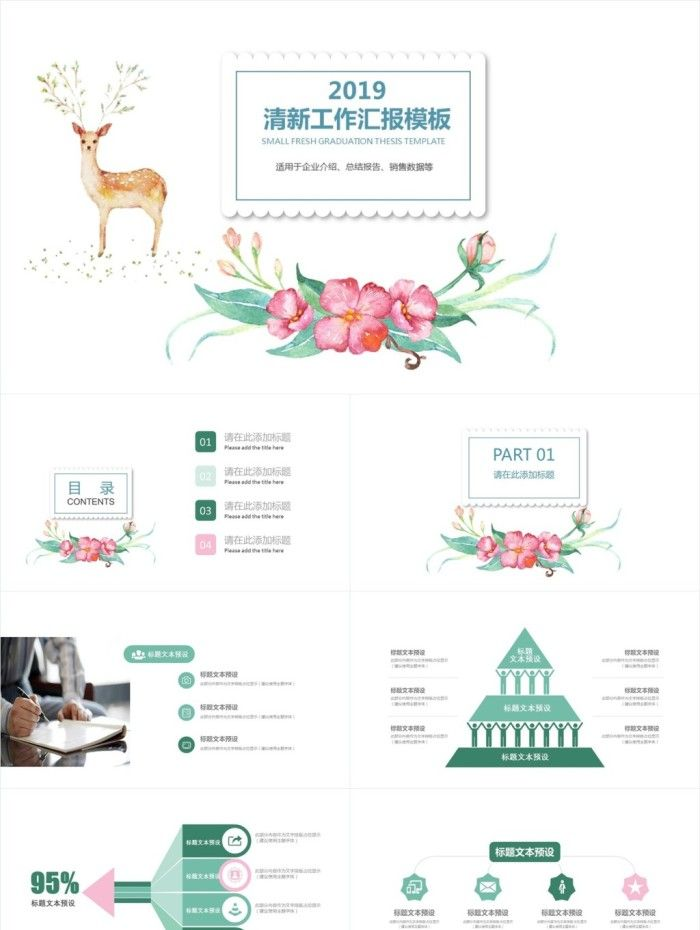 Business Report Powerpoint Template Powerpoint Templates Templates Business Report