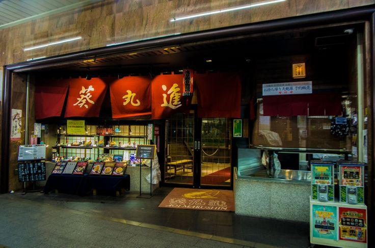 "The Kaminarimon Street ""Aoi Marushin"" (www.aoi-marushin.co.jp) tempura restaurant from a previous pin (http://www.pinterest.com/pin/196047390002923310/) -did I mention that their ""Kinryu Kakiage Tendon""is one of Asakusa's culinary higlights? Taken on December 18, 2013. © Grigoris A. Miliaresis"