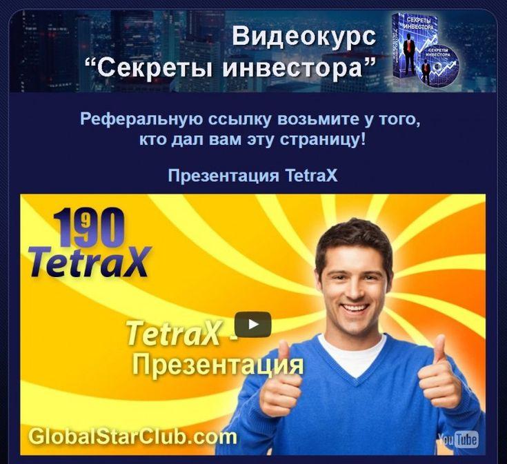 100kursov.com | BitCoin Матрицы Проекта 1 9 90 download