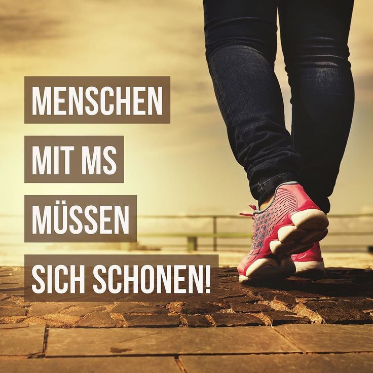 Wir finden: Überhaupt nicht!! Das ist ein absoluter IRRTUM - Lest jetzt mehr über MS-Irrtümer in unserem neusten Beitrag auf AMSEL.de // Was hört ihr für Irrtümer immer wieder?! _______ #MS #MultipleSklerose #AMSELev #Irrtum #MSIrrtümer #MSIrrtum