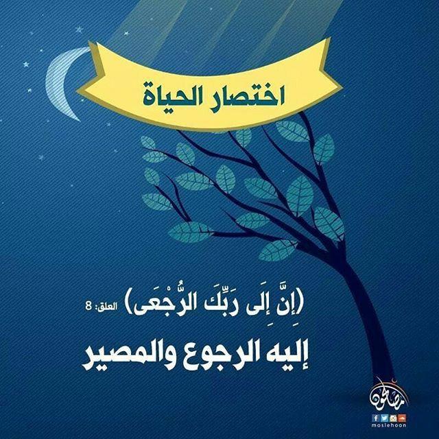 Pin By Reda M On ذكر الله تعالى