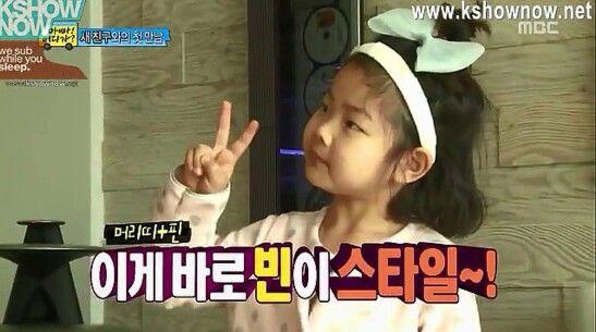 Sung Bin - 6 years old #DWAYG #Season2