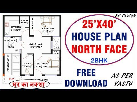 25x40 House Plans 2bhk House Plans North Facing Rd Design Youtube 2bhk House Plan House Plans How To Plan