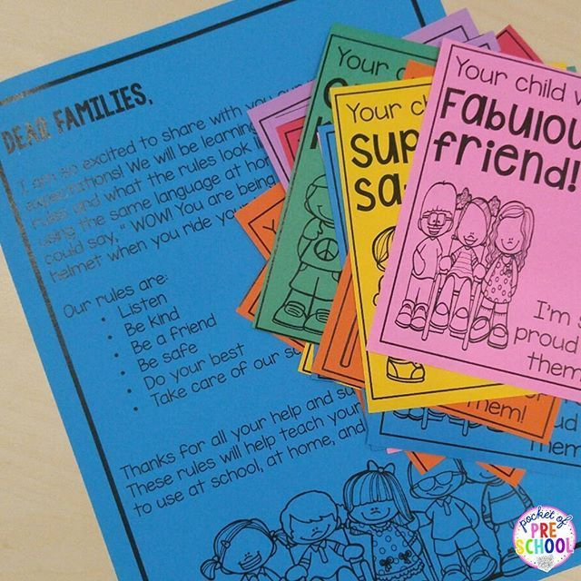 Class Rules and Circle Time Rules Posters, Books, and Positive Notes Home for preschool, pre-k, and kindergarten.