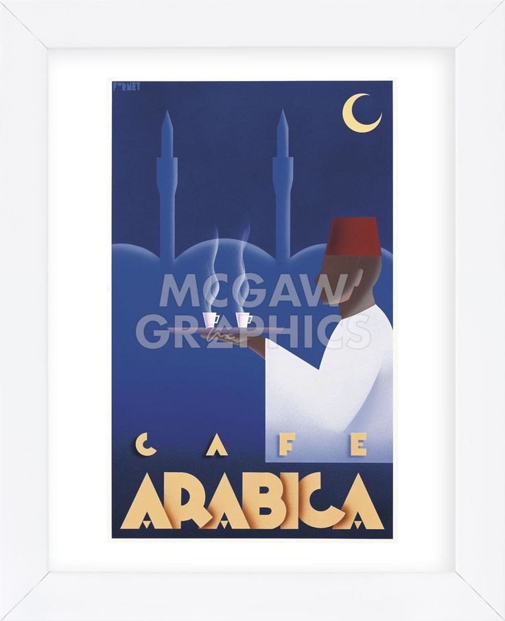 Cafe Arabica (Framed)