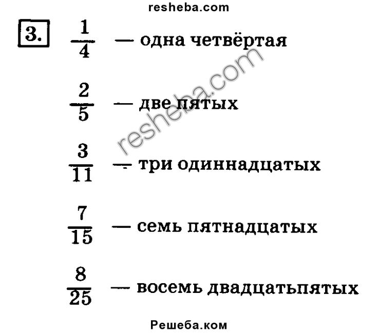 Гдз по геометрии 10 класс поурочные разработки яровенко