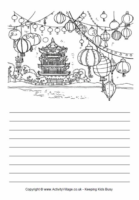 Chinese new year activities free chinese lanterns story for Chinese new year lantern template printable