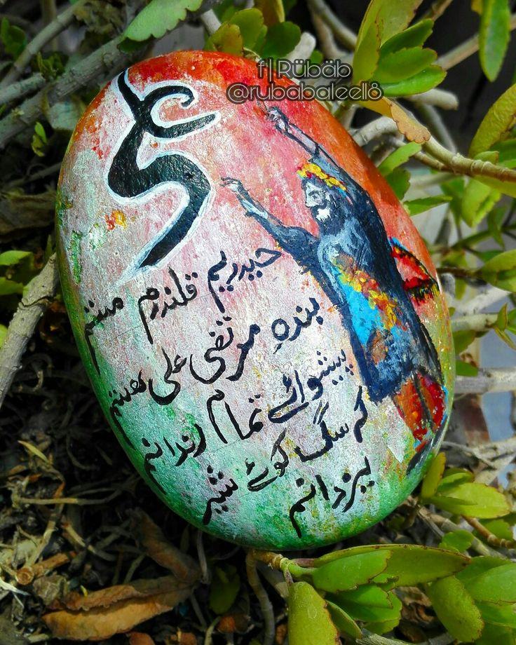 #Islam #Allah #YaAli #MolaAli #ImamAli #Najaf #Qalander #YaHussain #Karbala #ImamHussain #MolaHussain #YaAli #ImamMehdi #ShiaArt #LoveOfHussain #YaHussain #Karbala #Muharram #LabbaiykYaHussain #YaAli #MolaHussain #ImamHussain