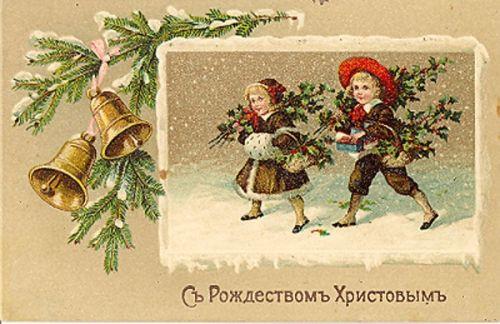 русские винтажные новогодние открытки: 22 тыс изображений найдено в Яндекс.Картинках