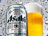 東京2020オリンピック・パラリンピック。アサヒビールは、ビールメーカーで唯一のゴールドパートナー(国内最高水準のスポンサー)として、ともに大会の成功を目指します。このページでは、オリンピック・パラリンピック限定商品や、関連キャンペーン、イベントについてお知らせします。