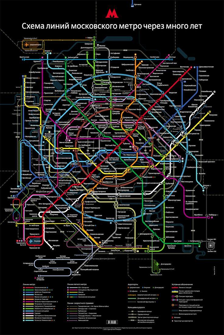 Doctor Ojiplatico. Plano Metro Moscu