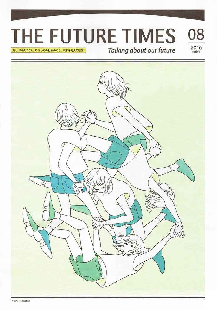 The Future Times - Saki Souda