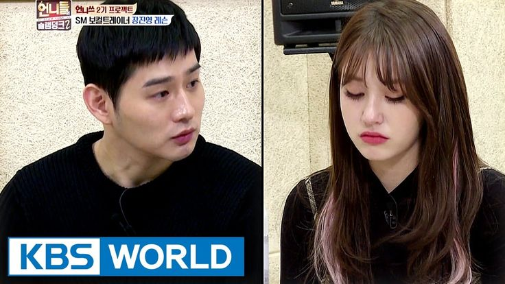 Somi with low self confidence ends up crying with Teacher's advice [Sist...