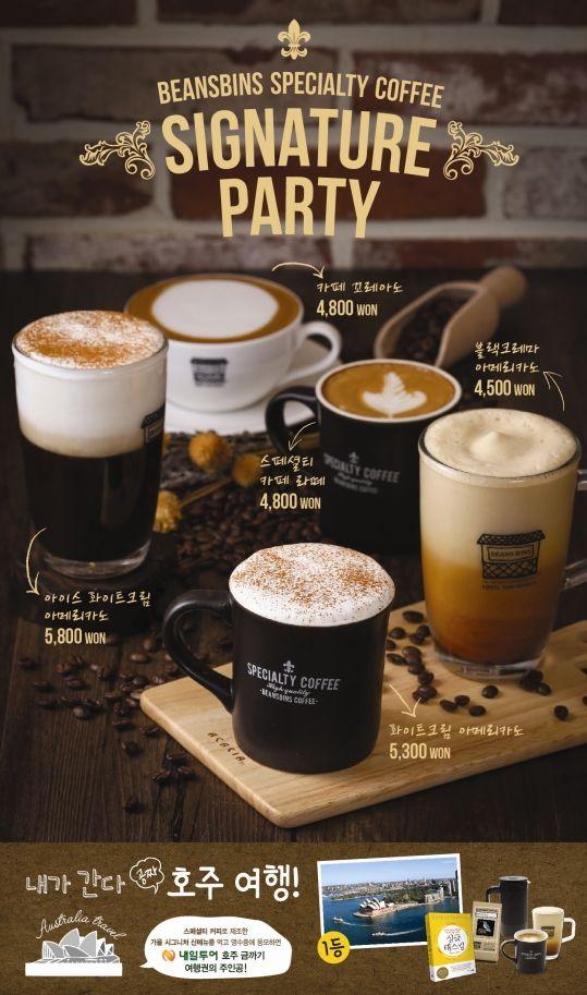 커피 신메뉴에 대한 이미지 검색결과