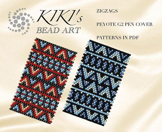 Pattern, peyote pen cover Zigzags peyote pattern for pen wrap set of 2- peyote pattern for G2 pen by Pilot- in PDF instant download