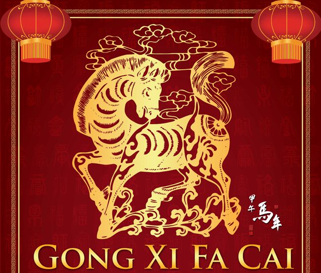 Happy Chinese New Year.  Year of the Horse, Intuition and Adventure. Ready to ride into joy and prosperity? http://kdmcmillan.com/happy-chinese-new-year-year-of-the-horse-intuition-and-adventure/