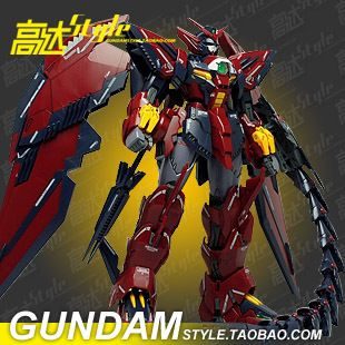 Models 1:100 MG Albion Devil Devil Gundam EW attached Decal assembly gundam model Free shipping   gundam
