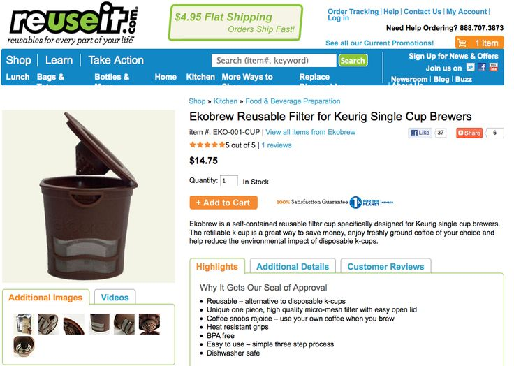 An exclusive coffeenate.com visitor discount of %20 on a Keurig owner's must have item! #Coffee http://www.coffeenate.com/the-reuseable-k-cup-filter-how-to-reuse-k-cups/