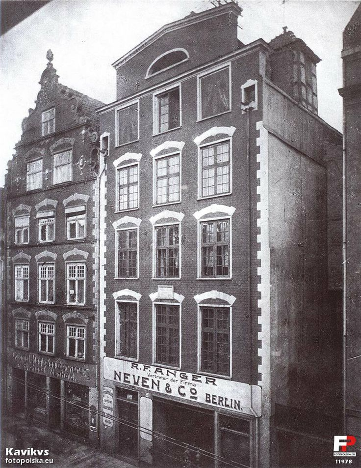 Houses of Hevelius, Old Town, Gdańsk / Danzig, before 1945