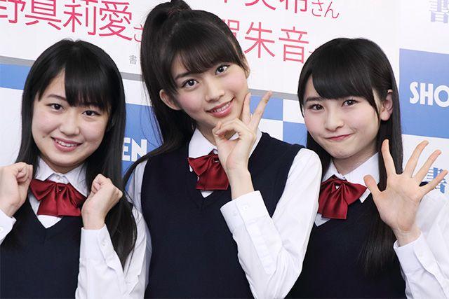 (左から)野中美希、牧野真莉愛、尾形春水 3/8