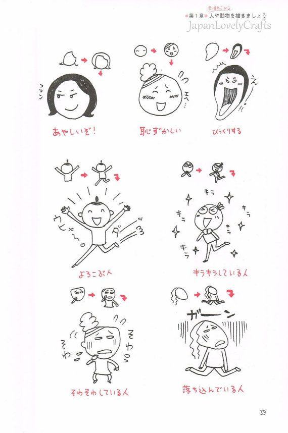 drawing diary easy japanese drawings journal planner doodle doodles kawaii イラスト facile funny tutorial paintingvalley unique illustration technique demanddrawing 保存