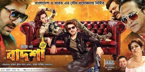 Badsha The Don (2016) Bengali Full Movie DvDSrc Watch Online And Download - http://djdunia24.com/badsha-the-don-2016-bengali-full-movie-dvdsrc-watch-online-and-download/