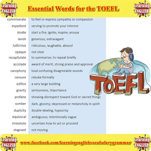 Essential Words for the TOEFL part 1