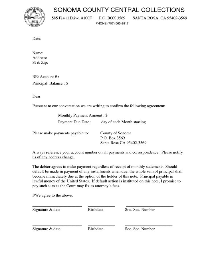 best images example payment agreement letter sample plan Home - agreement letter