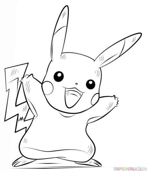How to draw Pikachu Pokémon | Step by step Drawing tutorials