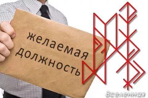 став на работника: 28 тис. зображень знайдено в Яндекс.Зображеннях