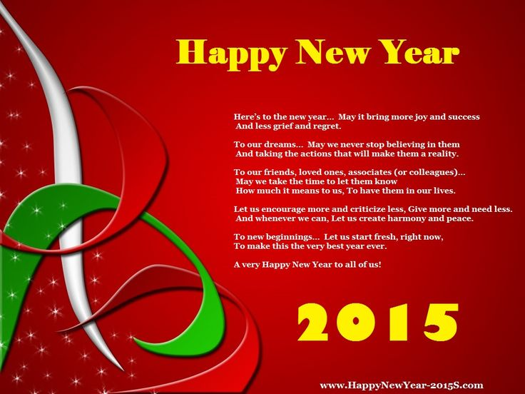 225 best happy new year 2015 images on pinterest happy 2015 happy first of all we wish you a happy new year for this special event weve here provided for you happy new year 2015 poems quotes greetings which you can use m4hsunfo