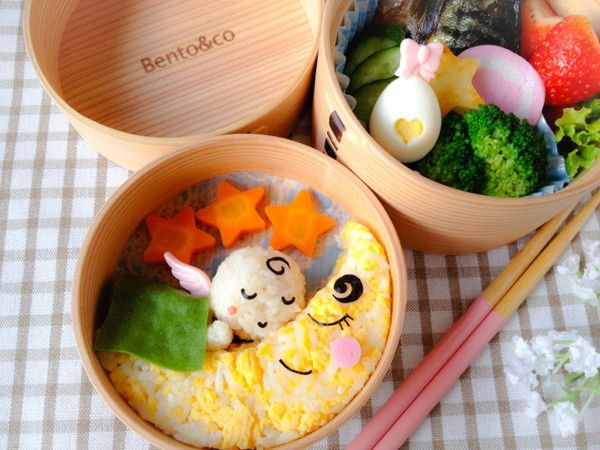 1000 images about toddler bento box for maxwell school on pinterest chee. Black Bedroom Furniture Sets. Home Design Ideas