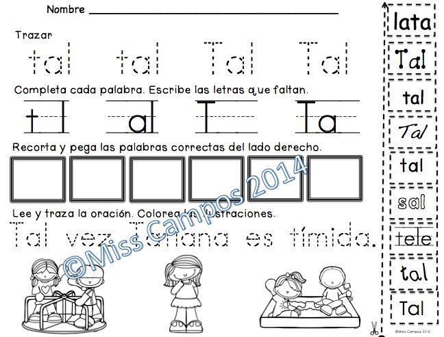 tres  Kinder...Y Words For Kindergarten