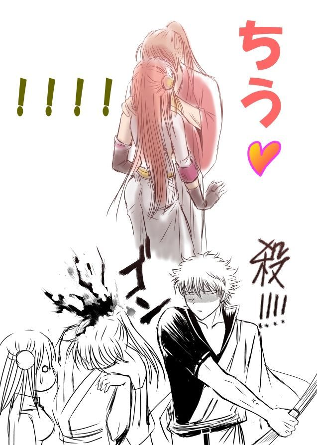Okita, don't think about kissing Kagura in front of Gintiki's eyes or you will die
