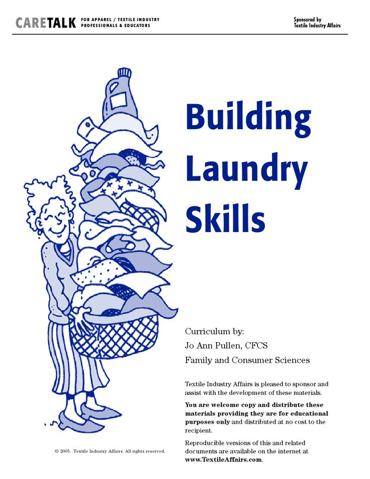 Laundry curriculum with worksheets and printable care guide